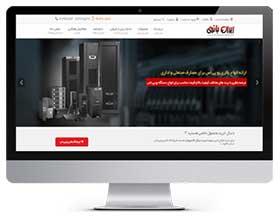 iranbattery صفحه اصلی